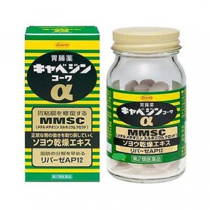 Viên uống MMSC KOWA Nhật Bản 300 viên trị đau dày hiệu quả