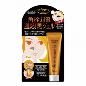 KEM LỘT MỤN KOSE SOFTYMO HOT CLEASING GEL 25g